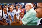PM Narendra Modi to interact with Students on 16th February 2018