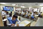 The European Union to release 25 million euros for school education in India