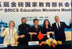 5th Meeting of BRICS Education Ministers held in Beijing, China today