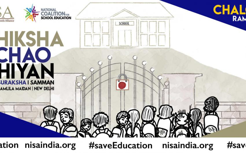 Shiksha Bachao Abhiyan - Seeking Education Solutions!