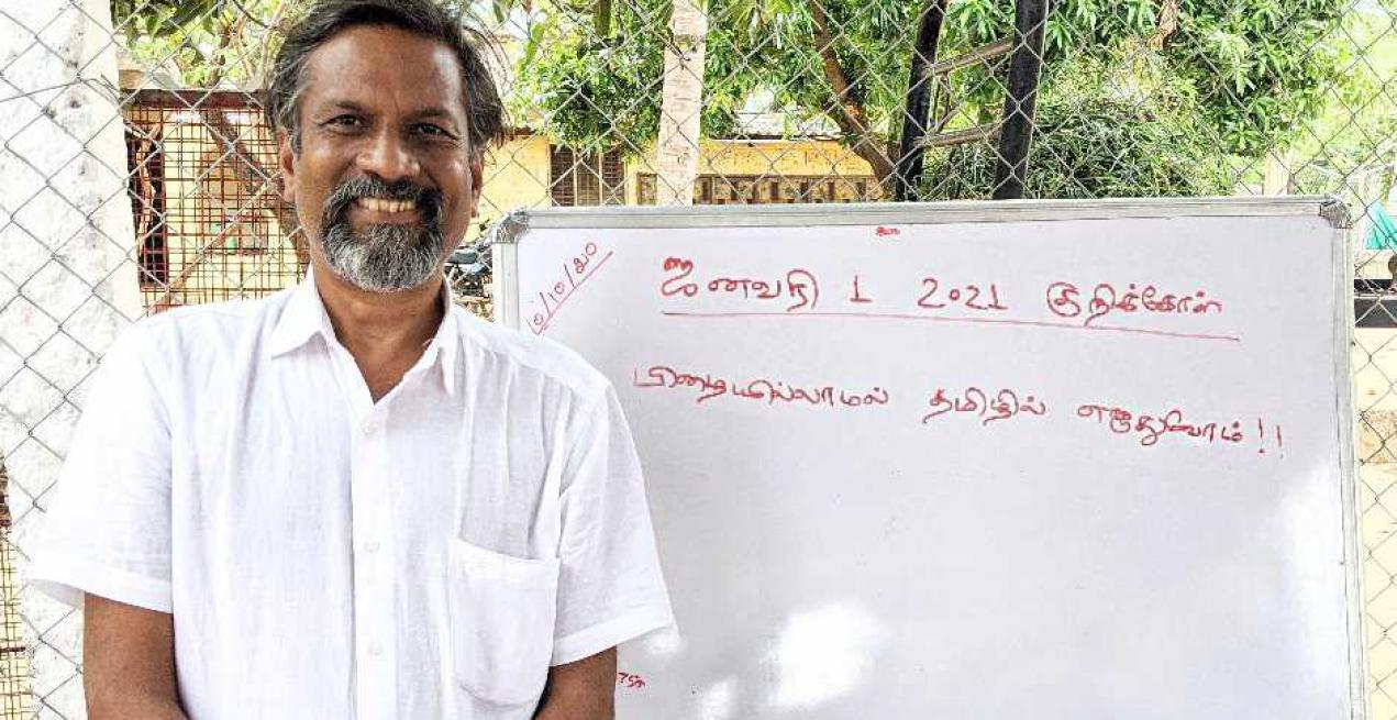 Read Why This Silicon Valley's Billionaire Took To Teaching In Rural Tamil Nadu