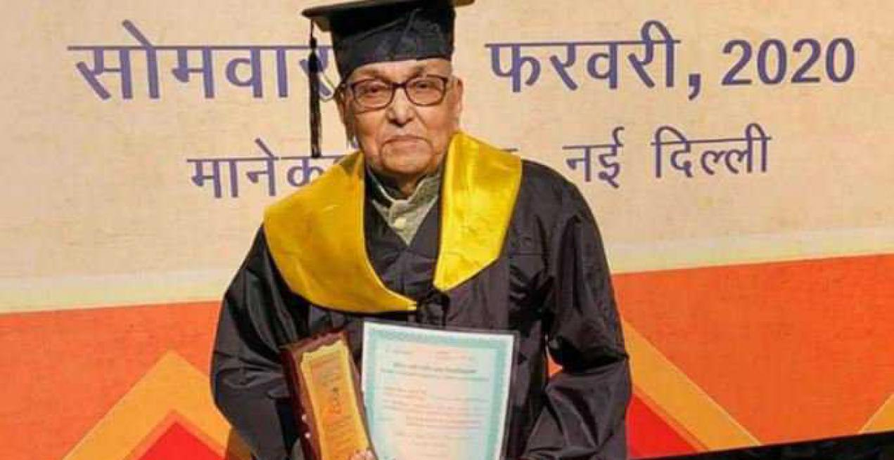 Indian Grandfather Defeats Ageism, Gets Degree at 93