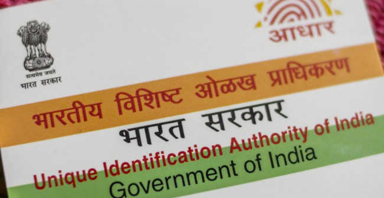 Central Board of Secondary Education (CBSE) asks affiliated schools to set up Aadhaar enrolment centres to help students, teachers and staff