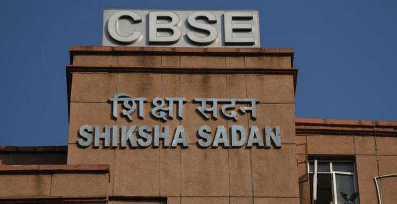 Education Minister Announces The Date Sheets Of The Class X & XII CBSE Board Examinations