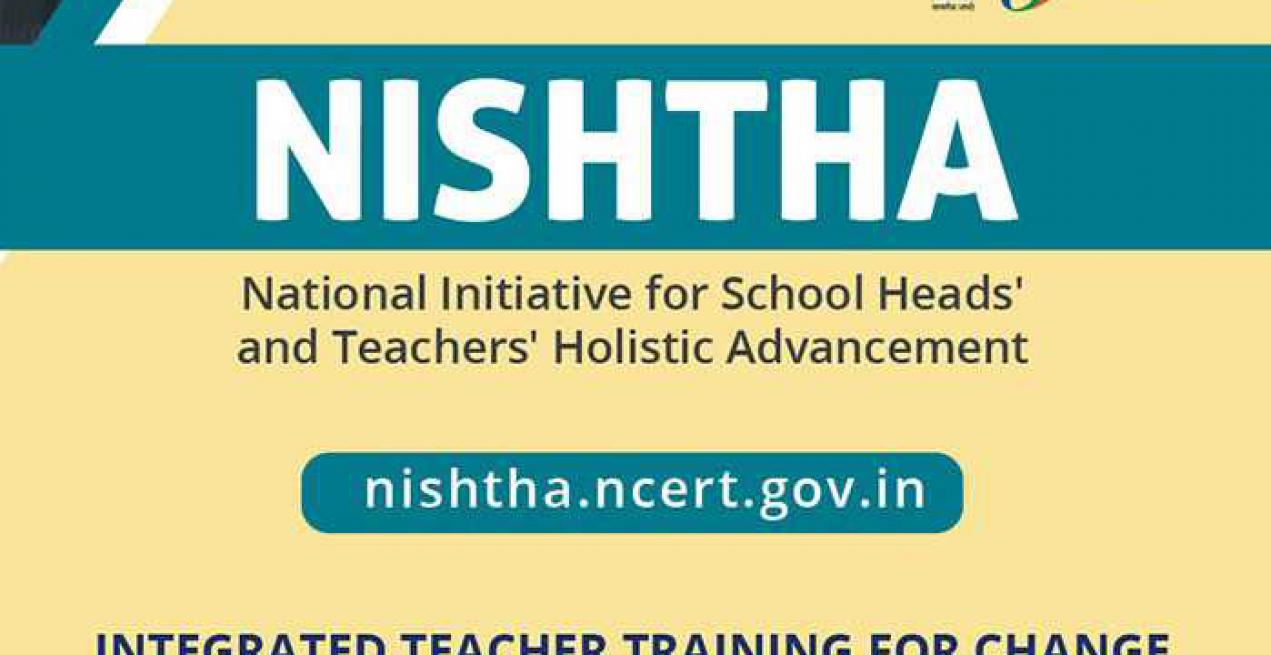 MHRD Launches 1st Online NISHTHA Programme For 1200 Key Resources Persons of Andhra Pradesh