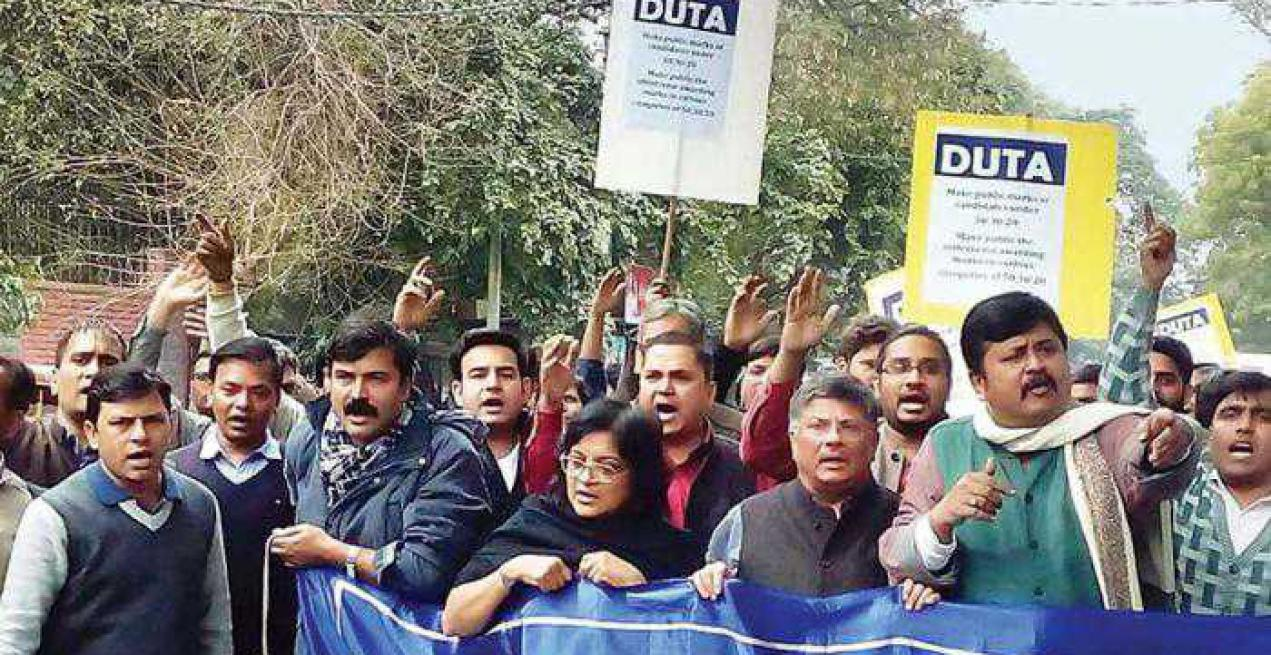 DUTA demands mandating the reservation roster for teaching positions