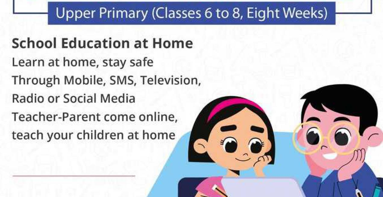 MHRD Releases 8-Week Alternative Academic Calendar For Upper Primary Stage