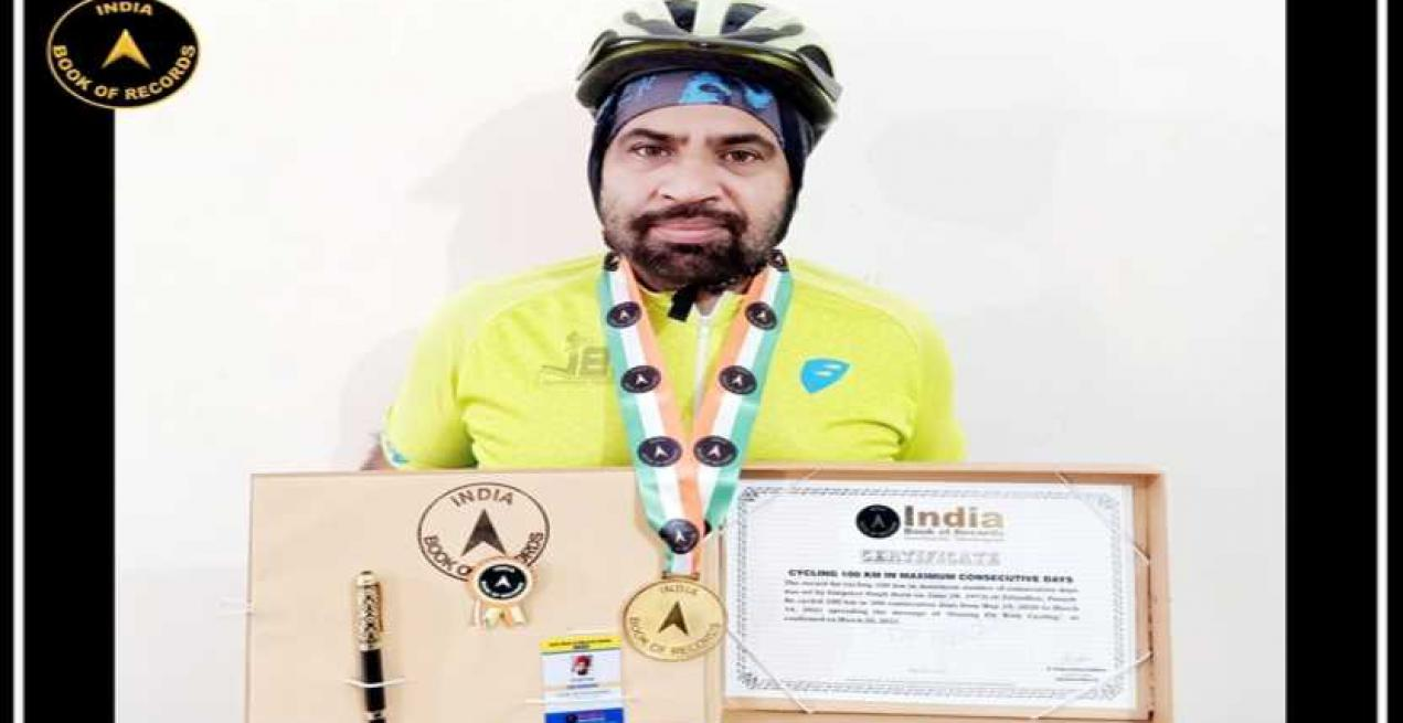 Read About The Teacher Who Set A New Record In Cycling