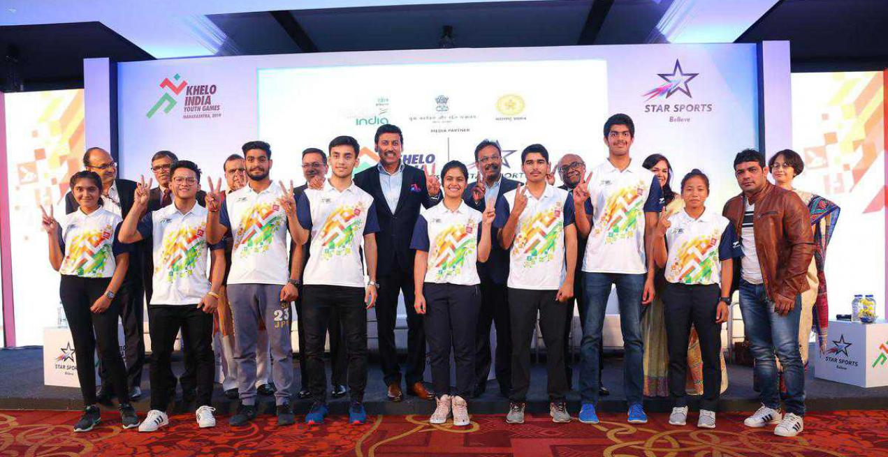 Khelo India Youth Games to be held in Pune from January 9, 2019