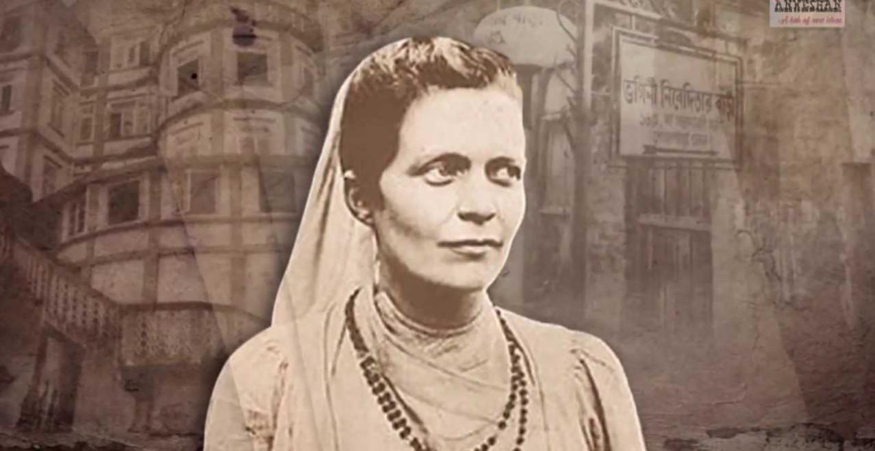 Story of an Irish Teacher Who Revolutionised Education in 20th Century India