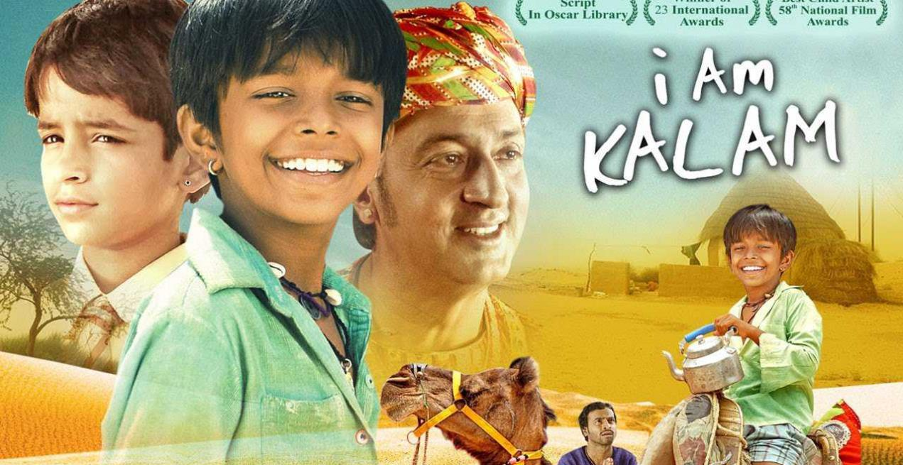 ScooReview: 'I Am Kalam' is a Riveting Story of a Child's School Dream