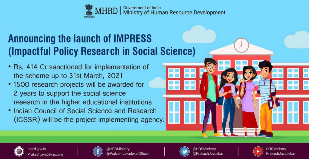 IMPRESS scheme launched to promote Social Science Research: MHRD