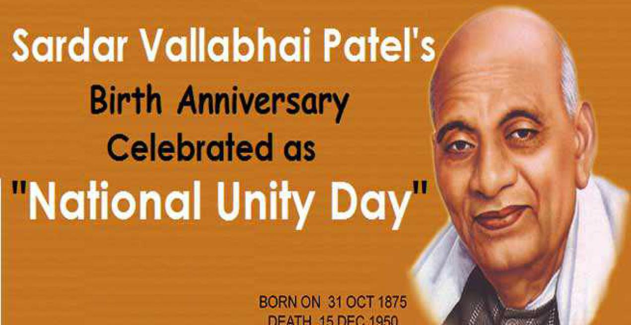 CBSE Schools to celebrate National Unity Day