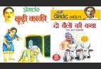 On Hindi Divas, Check Out 13 Hindi Books by Premchand Under Rs 250