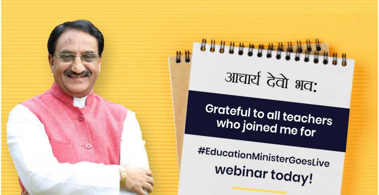 Union Education Minister Virtually Interacts With Teachers Regarding The CBSE Board Exams