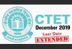 Last date for submitting CTET online application extended till 30-09-2019