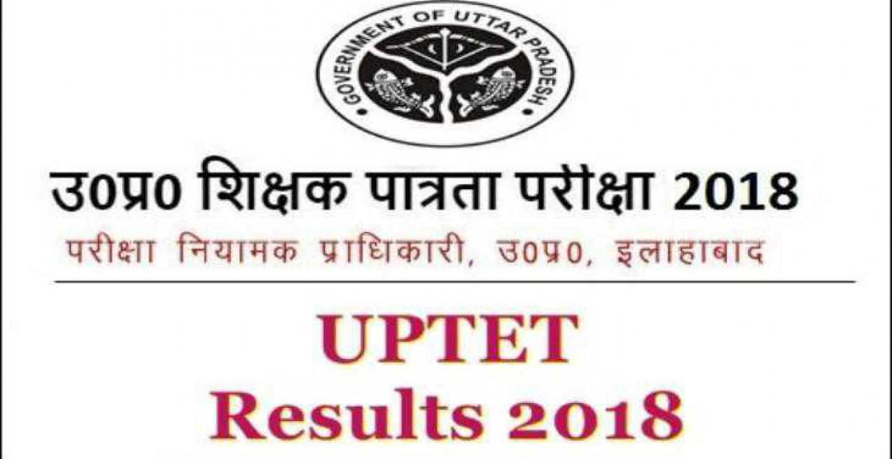 UPTET 2018 Results are Out!