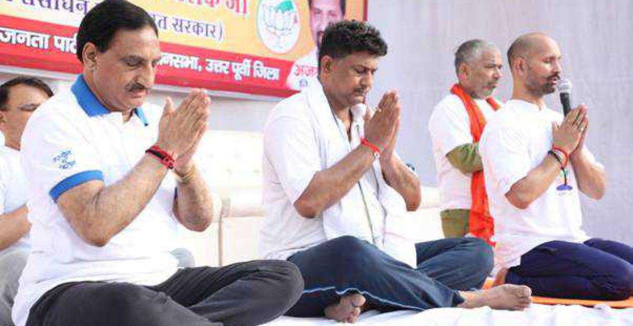 Dr Ramesh Pokriyal 'Nishank' participates in Yoga Day activities on the occasion of 5th International Day of Yoga - 2019