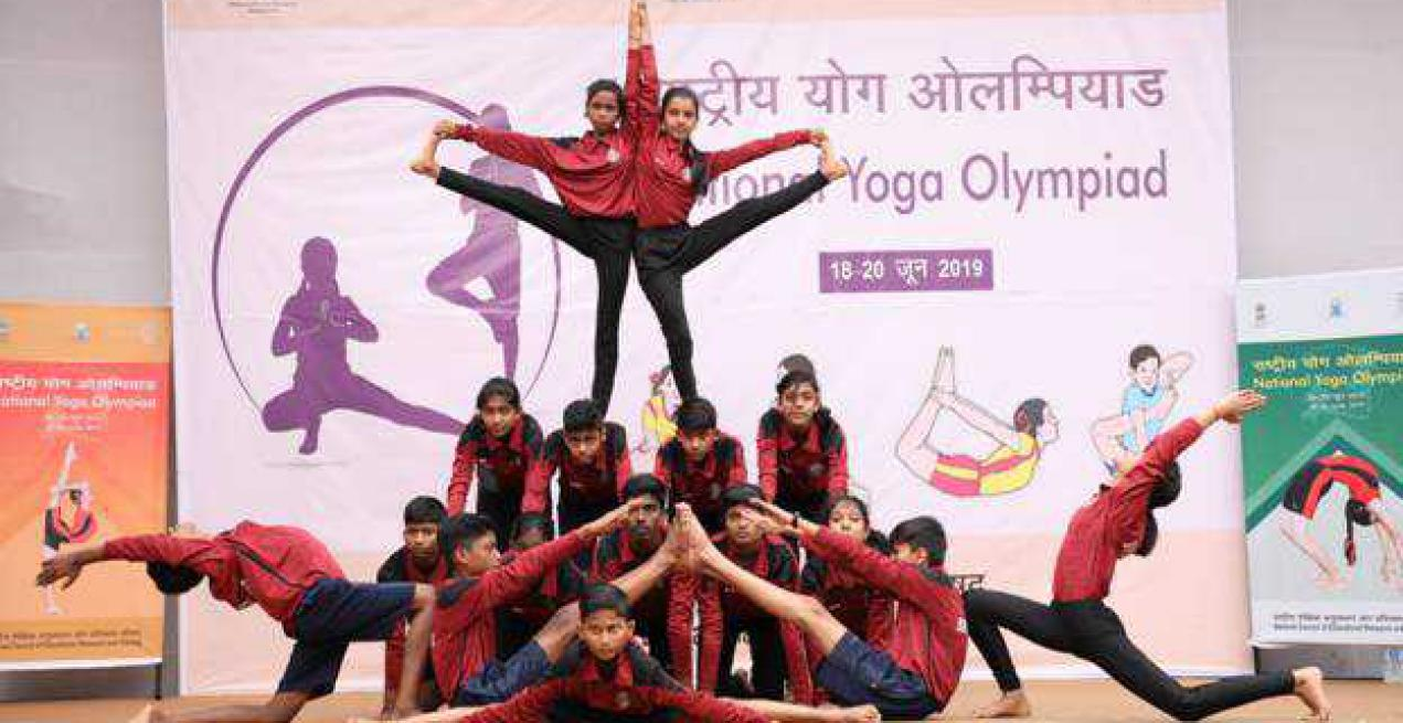 Fourth edition of National Yoga Olympiad of school children organized by NCERT begins in New Delhi