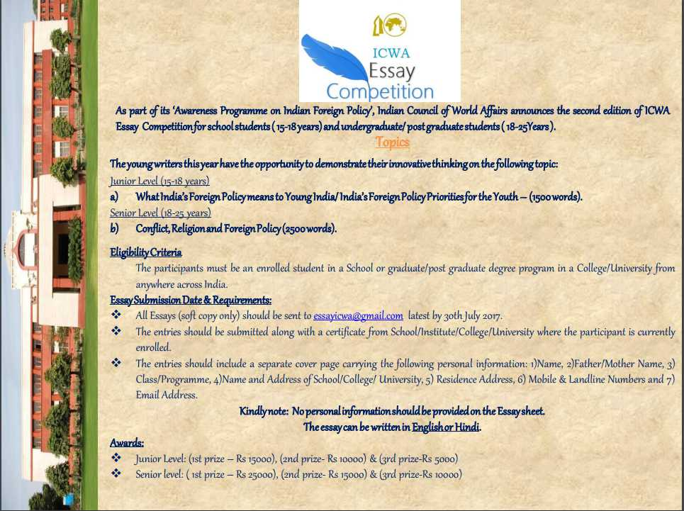 icwa essay writing competition for students announced  awards