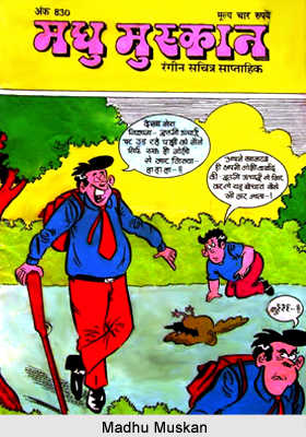 Forgotten Comics of India
